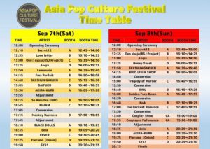 Asia Pop Culture Festival 2019 in Thailandのタイムテーブル